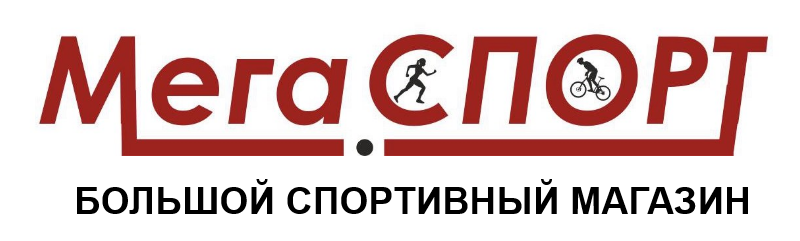 Мегаспорт - Спорттовары в Чебоксарах